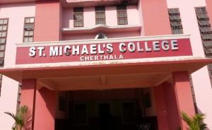 St.Michael's College Cherthala